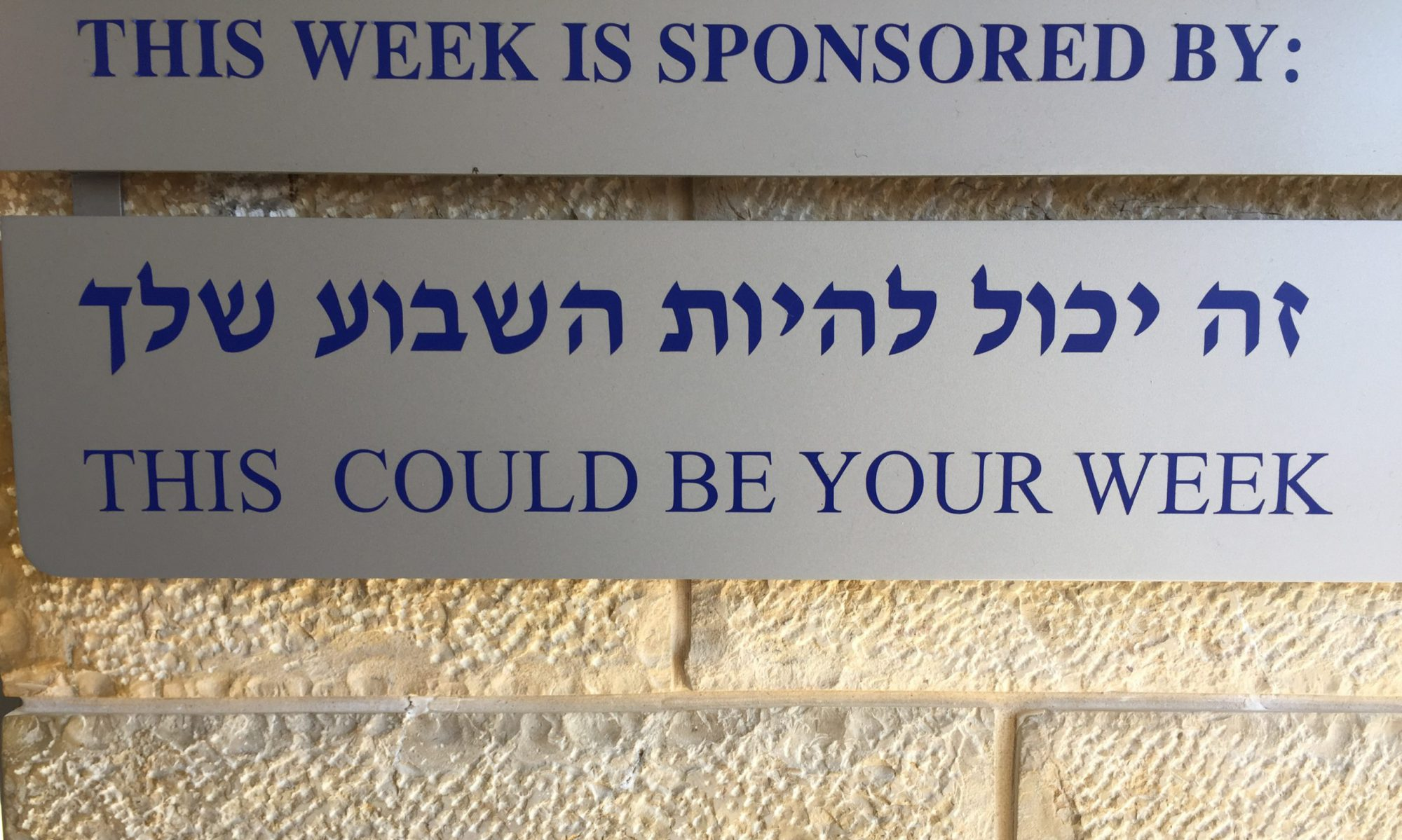Bibelvers der Woche